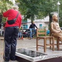 うるさい朝鮮人・・・韓国の慰安婦団体「ベルリン少女像の撤去は不当」 国連に書簡