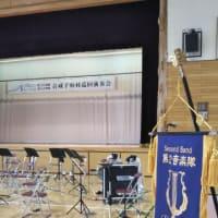 陸上自衛隊第2音楽隊 音威子府村巡回演奏会