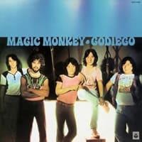MAGIC MONKEY (1978)  Godiego