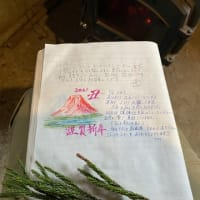 日本一の石段 ~年末年始~