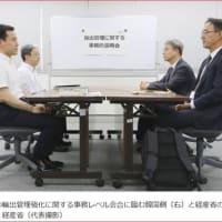 △【韓国と日本】・・・・・・韓国の「日本隠し」という昔の日本人!