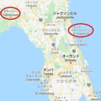 Florida のはなし