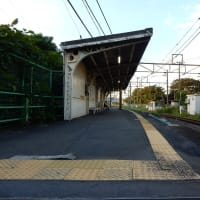 昭和駅【鶴見線】 2015.SEP 過去帳より