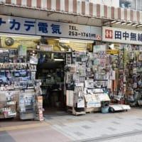 【FUJIFILM X-E4】購入したX-E4にパンケーキレンズXF27付けてアキバで動画を撮ってみた Shot the video on X-E4 with XF27 in Akihabara
