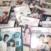 フジテレビの『スター千一夜』に90回も出演した吉永小百合さんはスターの中のスターだ!