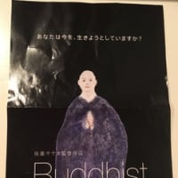 映画「Buddhist」観てきました✨