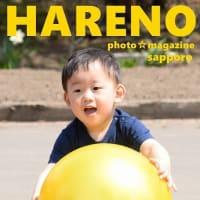 6/16 公園でロケ撮影 データプラン 札幌写真館フォトスタジオハレノヒ