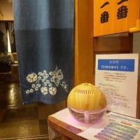 上会津屋のコロナ対策