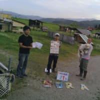 わんにゃん報告Blog -5/27~6/2