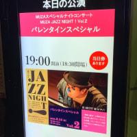 ピアノ独演会2020 ミューザの陣@2/14ミューザ川崎