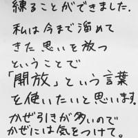 【美術部】心を開放するミサミサ~191015