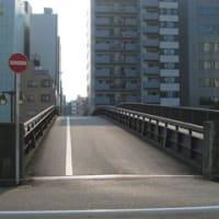 MFGロケ地とか?ゆかりツアー@品川編 10/2