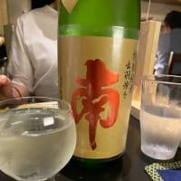 秋のお酒ーほっこり酒処千(東神奈川)