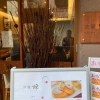 「茶寮 煉(れん)@本八幡」で新しい今が旬の美味しいイチゴたっぷりのパフェが新登場!