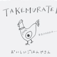 """アライバリズム-Hei Tanaka """"ぼ〜んツアーだい!"""" 開催決定!!"""
