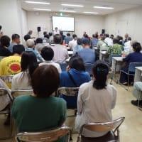 辺野古土砂全協が那覇で土砂条例改正に向けた市民向け学習会を開催