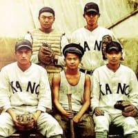 多くの日本兵を救った精強「台湾高砂族」