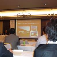 北海道予防医療セミナー