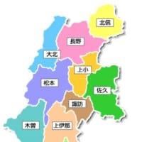 羽田雄一郎参院議員(長野県選挙区)死去におもうこと-長野県選挙区選出