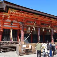 京都八坂神社で疫病払いの特別神事