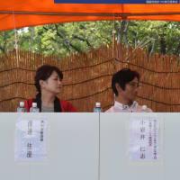 2019彩夏祭開催される!!-14(土曜日)
