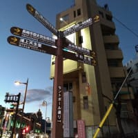 お正月に長崎へ♪