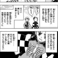 もっちゃんの刑務所日記 #1