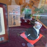 まち歩き中1579 京の通り・堺町通 NO56 店・包丁