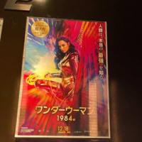 映画『ワンダーウーマン 1984』東宝シネマズ二条にて