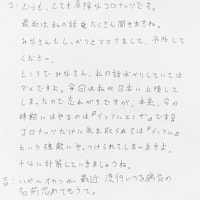 【美術部】期末考査前に良いニュース、そしてもしもM-1に出たら~200207