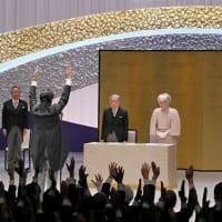 天皇陛下万歳!! 最高権威の天皇陛下の威光とエリート政治家の権力が合体したのがわがニッポン国なのだ。