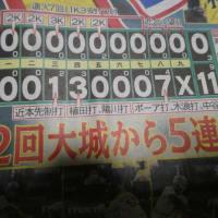 阪神が甲子園で巨人に一矢