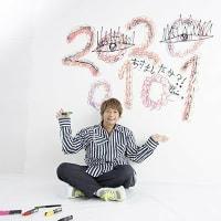 2020 / 香取慎吾
