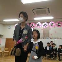 ☆卒園式☆