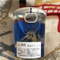 ★安い旨酒を探す!【カップ酒呑み比べ】その26.「ふじの井 フジカップ」