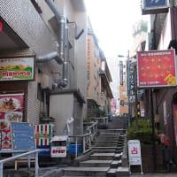 0736 道玄坂小路から百軒店・円山町方面へ上る