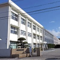 高校再編整備計画骨子案発表  県立32校「可能な限り存続」  県内11エリアに地域中核校 〈2021年2月11日〉