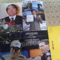 松井秀喜の引退