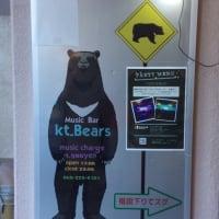 Kt.Bears ケーティーベアーズ 中区関内のセッションが出来るライブハウス