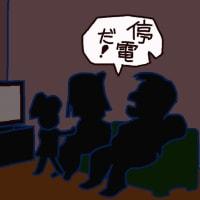 災害対策リフォーム相談会🌀9月18日㊏19日㊐