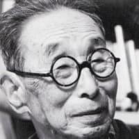 松田 正平  「 薔薇 」 1983年
