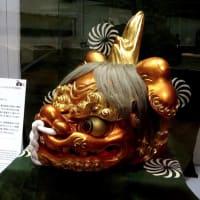 ミュージアム巡り 大江戸の華 獅子頭