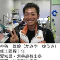 日米大学野球5回戦_最終戦に勝ち 優勝を決める