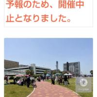 10月17日(日) 千葉みなとで『千葉のいいもの販売会』雨天予報のため、開催中止となりました。
