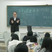 日本語文法の説43