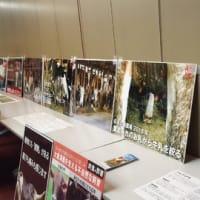 「私たちの健康と食事 Animal welfare2019」参加させて頂きました