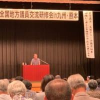 沖縄から考える民主主義の未来