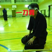 51歳一刀貫の剣道挑戦記~百二十六本目!