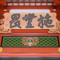 風雷の童と浅草寺の正面額/梅野浩壱(梅福)