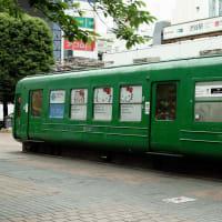 渋谷の青ガエル
